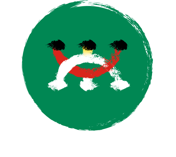 A Visual and Audial Repository of the Nigerian-Biafran War